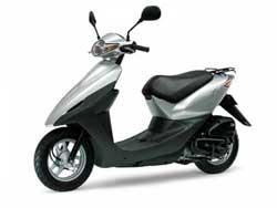 Запчасти для скутера Honda Pal (AF 17, 50) (Хонда Пал) фото